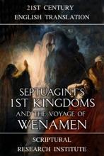 Septuagint's 1st Kingdoms And The Voyage Of Wenamen