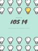 Rossy Kk - iOS 14 Guida pratica artwork