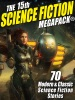 The 15th Science Fiction MEGAPACK®