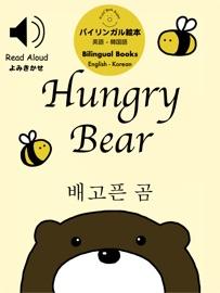 Hungry Bear Korean