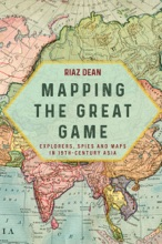 Mapping The Great Game