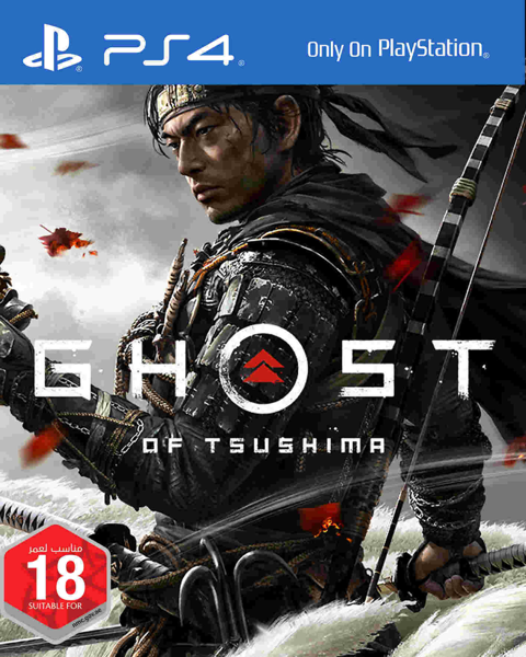 Ghost of Tsushima: Official Complete Guide, Walkthrough