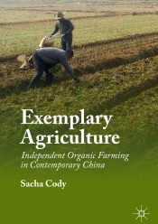 Download Exemplary Agriculture