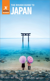 Rough Guide to Japan (Travel Guide eBook)
