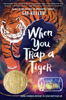 Tae Keller - When You Trap a Tiger artwork