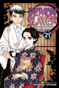 Demon Slayer: Kimetsu no Yaiba, Vol. 21 by Koyoharu GOTOUGE Book Cover