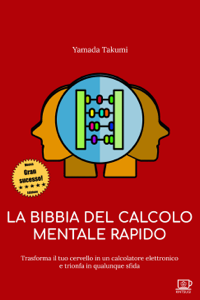 La bibbia del calcolo mentale rapido Libro Cover