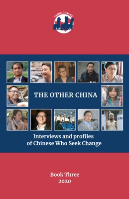 The Other China - Book Three