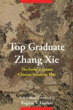 Top Graduate Zhang Xie