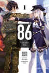 86--EIGHTY-SIX Vol 1 Light Novel