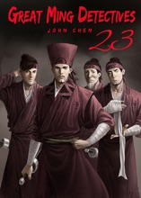 Great Ming Detectives Chapter 23