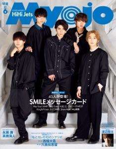 Myojo (ミョージョー) 2021年6月号 Book Cover