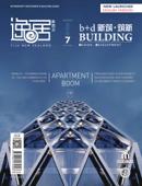 YIJU X b+d Issue 7 Magazine