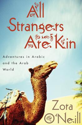 All Strangers Are Kin - Zora O'Neill book