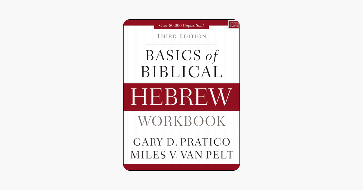 Basics of Biblical Hebrew Workbook on Apple Books