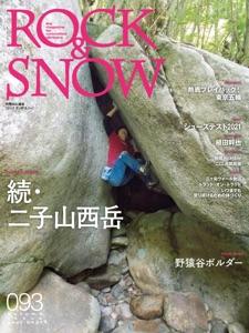 ROCK & SNOW 093 Book Cover