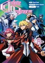 Infinite Dendrogram (Manga) Volume 8