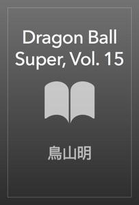 Dragon Ball Super, Vol. 15