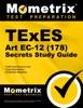 TExES (178) Art EC-12 Exam Secrets Study Guide