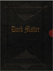 The British International School of Houston - Dark Matter  artwork