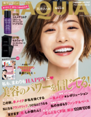 MAQUIA (マキア) 2021年11月号 Book Cover