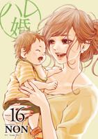 NON - ハレ婚。(16) artwork