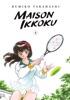 Maison Ikkoku Collector's Edition, Vol. 4