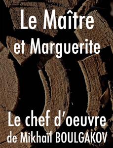 Le Maître et Marguerite Couverture de livre