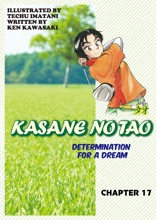 KASANE NO TAO Chapter 17