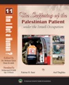 The Suffering Of The Palestinian Patient
