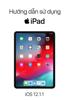 Apple Inc. - Hướng dẫn sử dụng iPad cho iOS 12.1.1 artwork