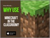 Why use Minecraft in the classroom?