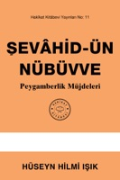 Şevâhid-ün Nübüvve: Peygamberlik Müjdeleri
