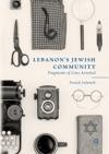 Lebanons Jewish Community