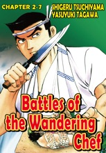BATTLES OF THE WANDERING CHEF Chapter 2-7