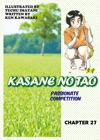KASANE NO TAO Chapter 27