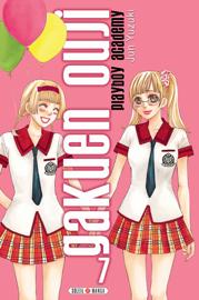Gakuen Ouji - Playboy Academy T07