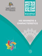 Muhammad The Messenger of Allah - Booklet 3 (Fixed Layout)