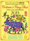 Fortune  Feng Shui 2019 SHEEP