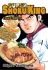 SUPER SHOKU KING Chapter 33