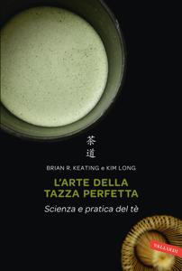 L'arte della tazza perfetta Copertina del libro