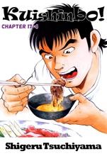 Kuishinbo! Chapter 17-4