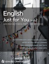 English Just For You