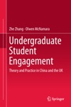 Undergraduate Student Engagement