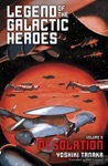 Legend Of The Galactic Heroes Vol 8