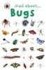 Mad About Bugs