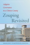 Zouping Revisited