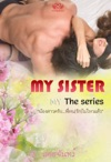 My Sister MY The Series