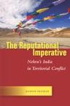 The Reputational Imperative