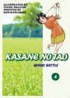 KASANE NO TAO Volume 4